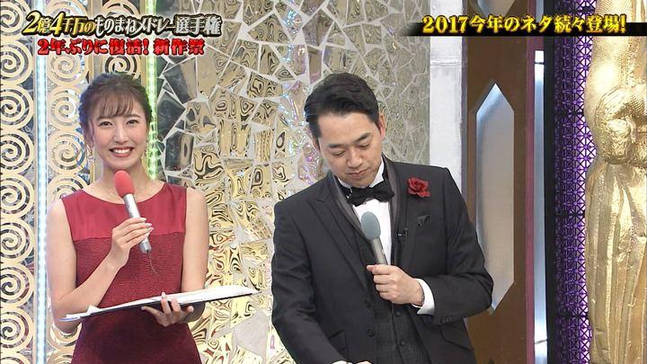 2017年11月30日小澤陽子の画像20枚目