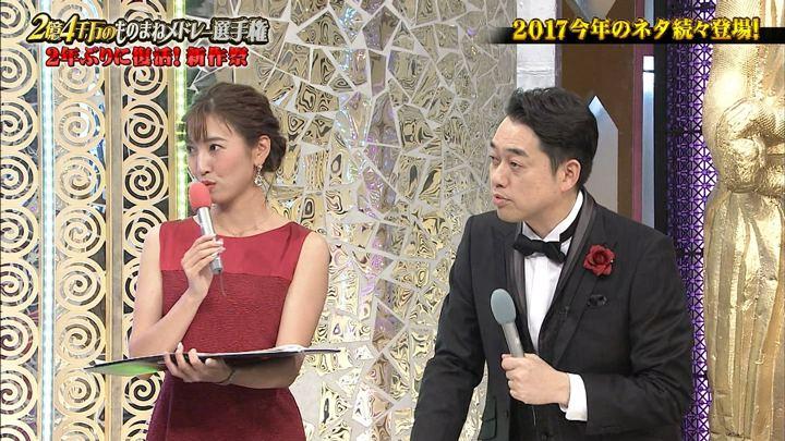 2017年11月30日小澤陽子の画像24枚目