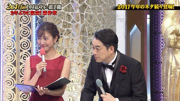 2017年11月30日小澤陽子の画像28枚目