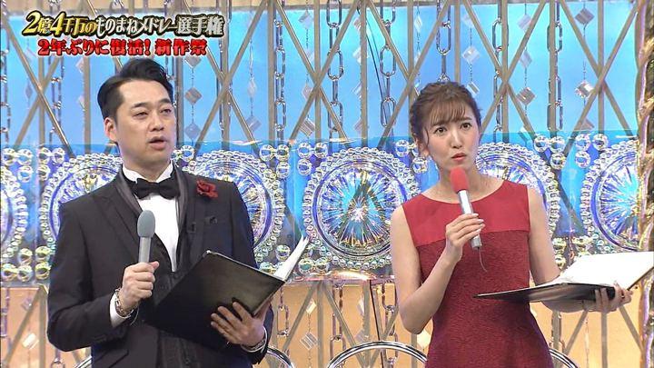 2017年11月30日小澤陽子の画像32枚目