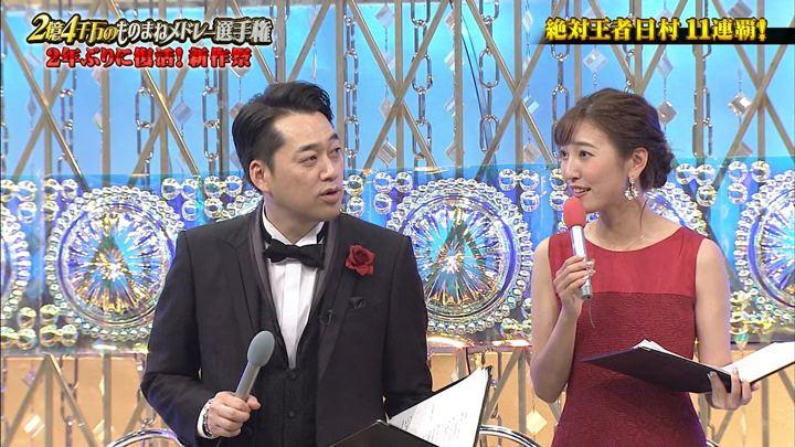 2017年11月30日小澤陽子の画像33枚目