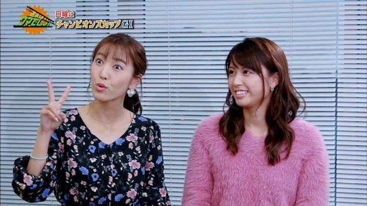 2017年12月01日小澤陽子の画像05枚目