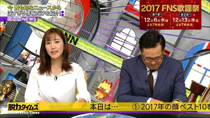 2017年12月01日小澤陽子の画像14枚目