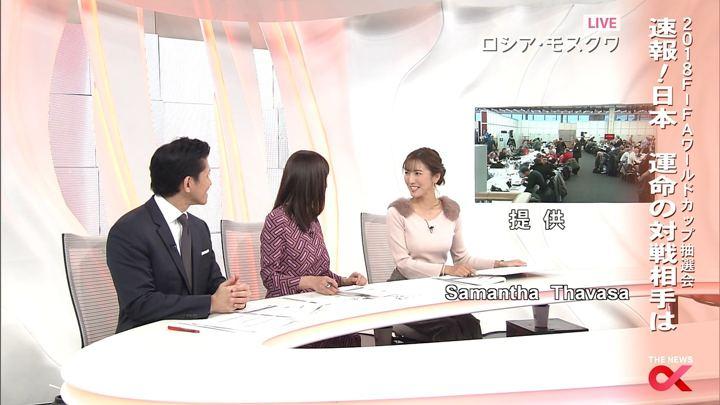 2017年12月01日小澤陽子の画像42枚目