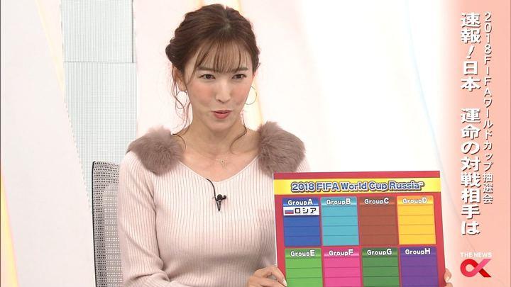 2017年12月01日小澤陽子の画像44枚目