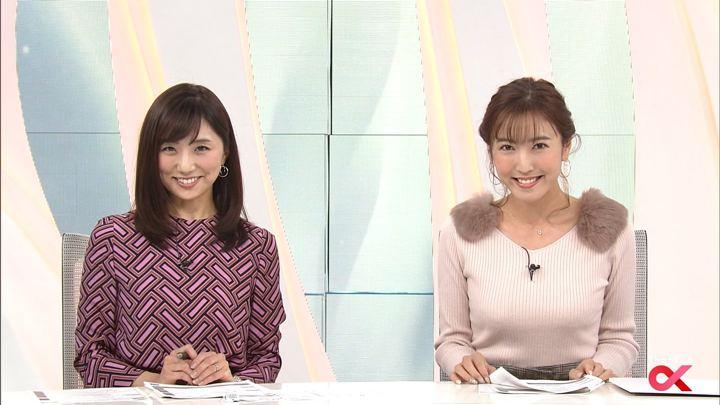 2017年12月01日小澤陽子の画像46枚目