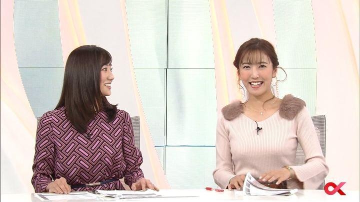 2017年12月01日小澤陽子の画像47枚目