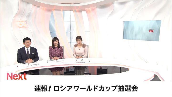 2017年12月01日小澤陽子の画像48枚目