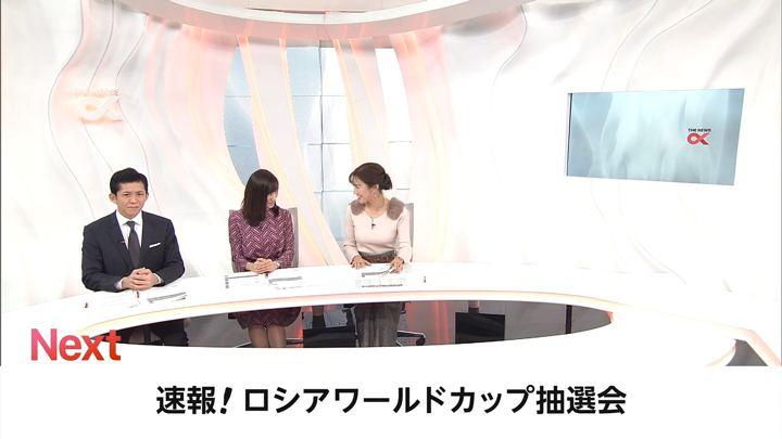 2017年12月01日小澤陽子の画像49枚目