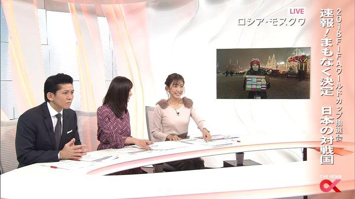 2017年12月01日小澤陽子の画像51枚目