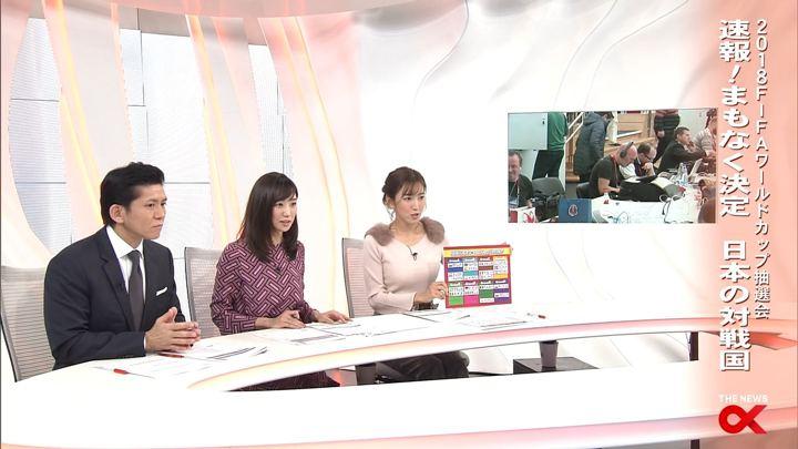 2017年12月01日小澤陽子の画像52枚目
