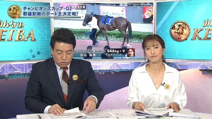 2017年12月03日小澤陽子の画像04枚目