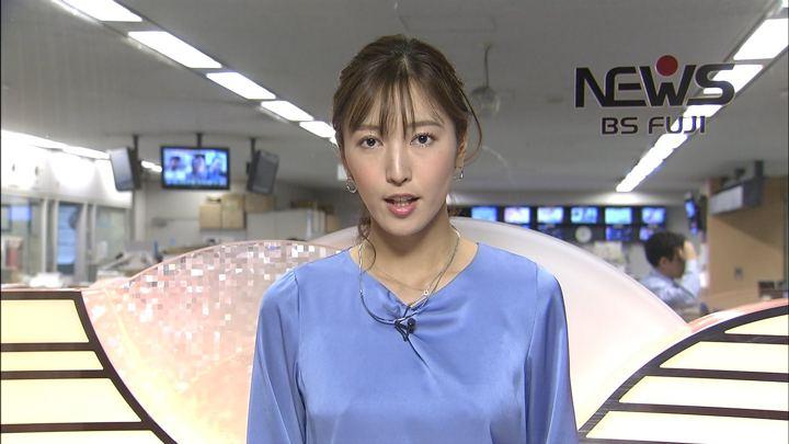 2017年12月05日小澤陽子の画像01枚目
