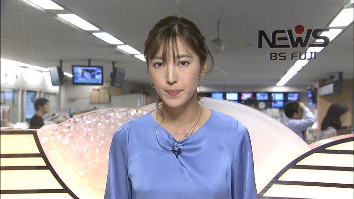 2017年12月05日小澤陽子の画像02枚目