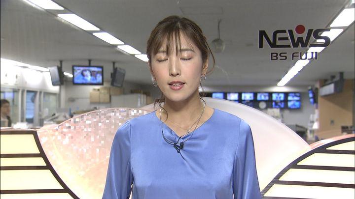 2017年12月05日小澤陽子の画像03枚目