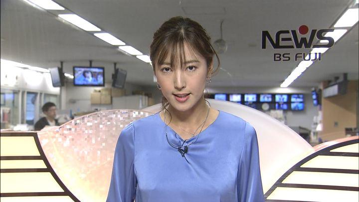 2017年12月05日小澤陽子の画像04枚目