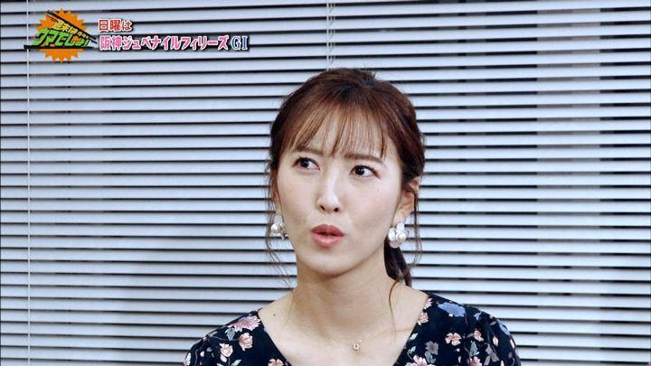 2017年12月08日小澤陽子の画像05枚目