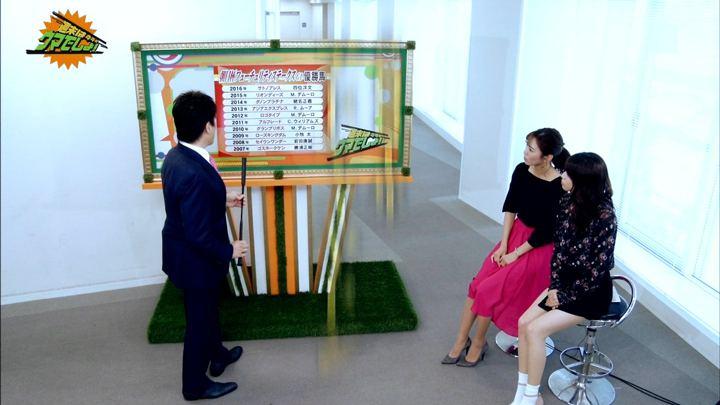 2017年12月15日小澤陽子の画像04枚目