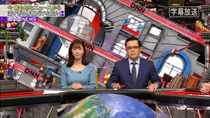 2017年12月15日小澤陽子の画像09枚目