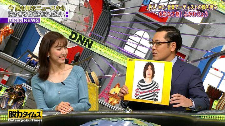2017年12月15日小澤陽子の画像11枚目