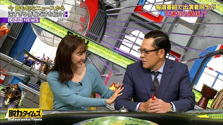 2017年12月15日小澤陽子の画像12枚目
