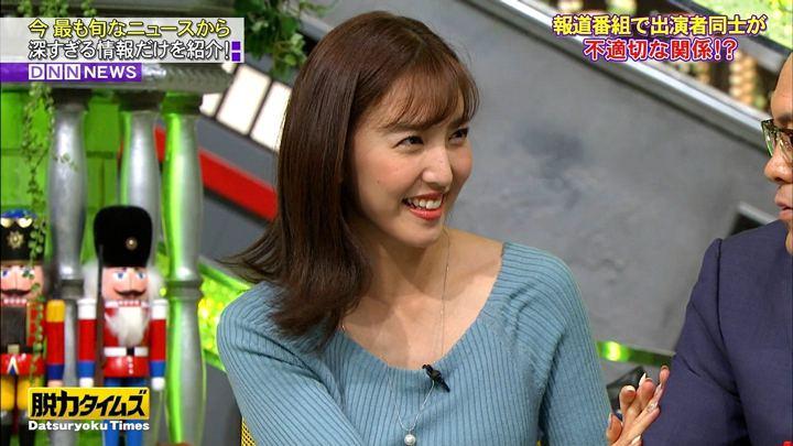 2017年12月15日小澤陽子の画像13枚目
