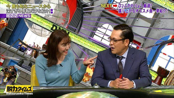 2017年12月15日小澤陽子の画像14枚目