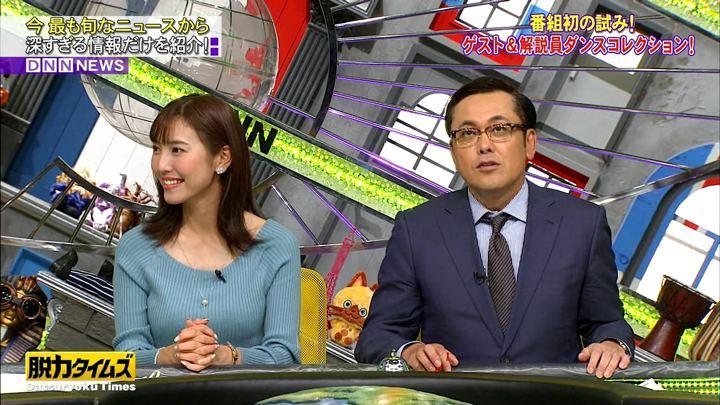 2017年12月15日小澤陽子の画像30枚目