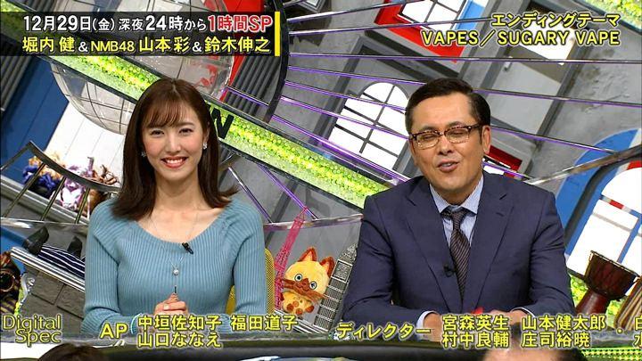 2017年12月15日小澤陽子の画像34枚目
