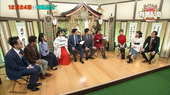 2017年12月20日小澤陽子の画像02枚目