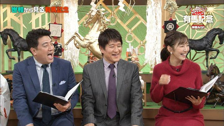2017年12月20日小澤陽子の画像04枚目