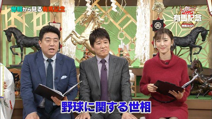 2017年12月20日小澤陽子の画像05枚目