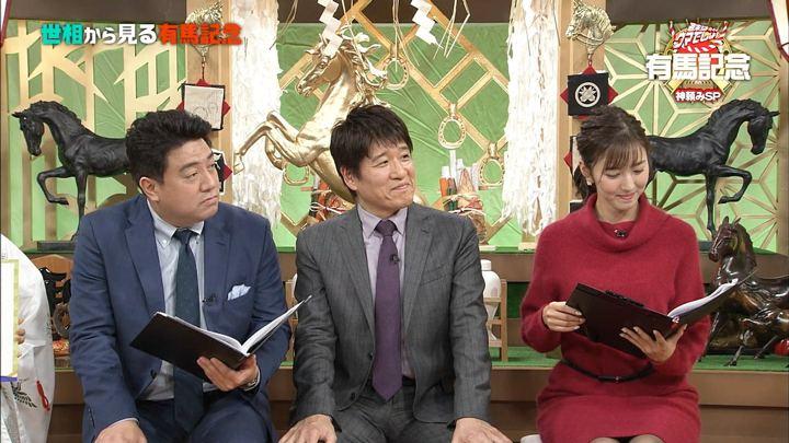 2017年12月20日小澤陽子の画像06枚目