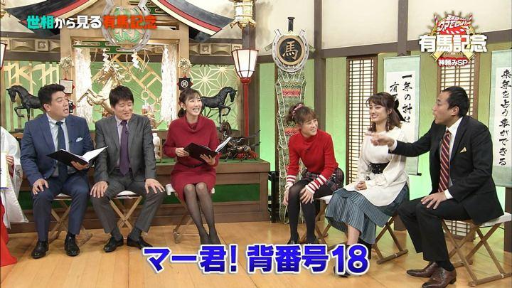 2017年12月20日小澤陽子の画像07枚目