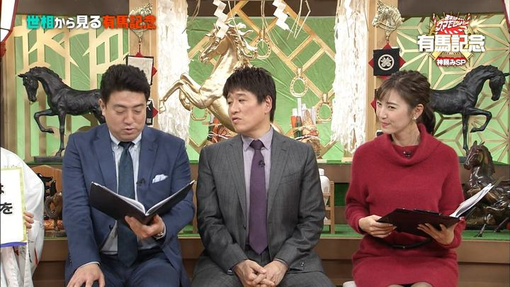 2017年12月20日小澤陽子の画像08枚目