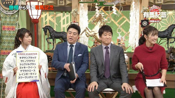 2017年12月20日小澤陽子の画像09枚目