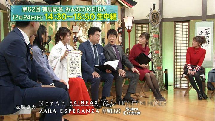 2017年12月20日小澤陽子の画像10枚目