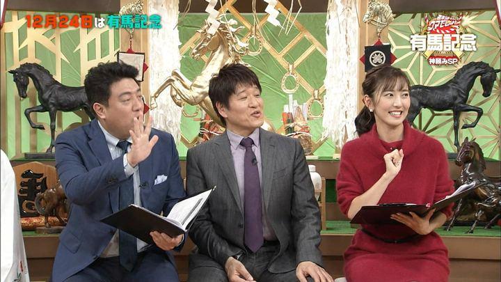 2017年12月21日小澤陽子の画像22枚目