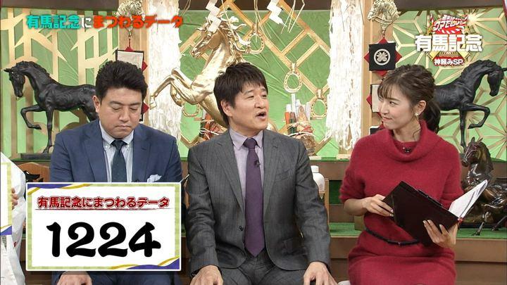 2017年12月21日小澤陽子の画像23枚目