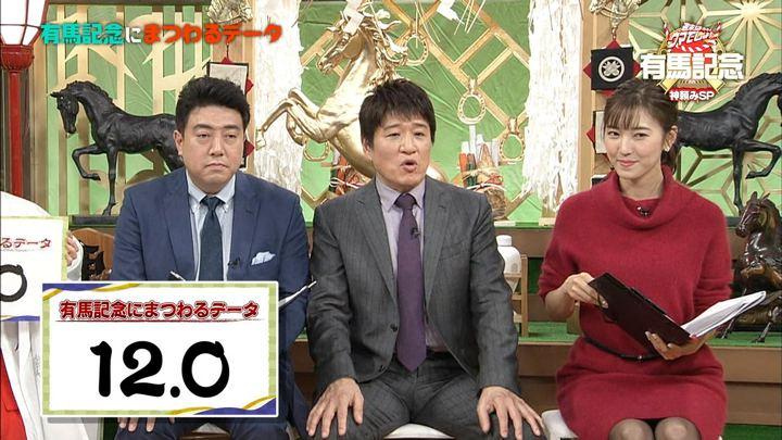 2017年12月21日小澤陽子の画像27枚目