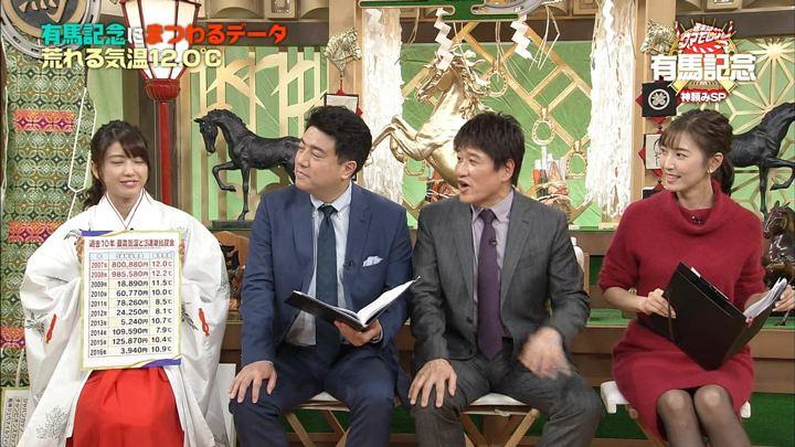 2017年12月21日小澤陽子の画像30枚目