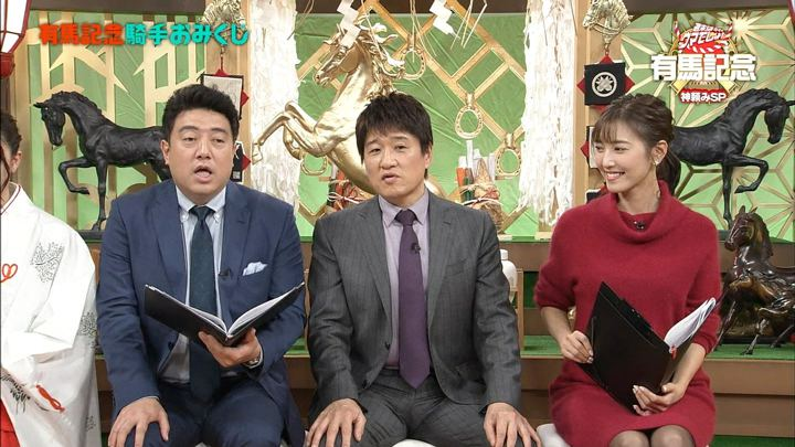 2017年12月21日小澤陽子の画像31枚目