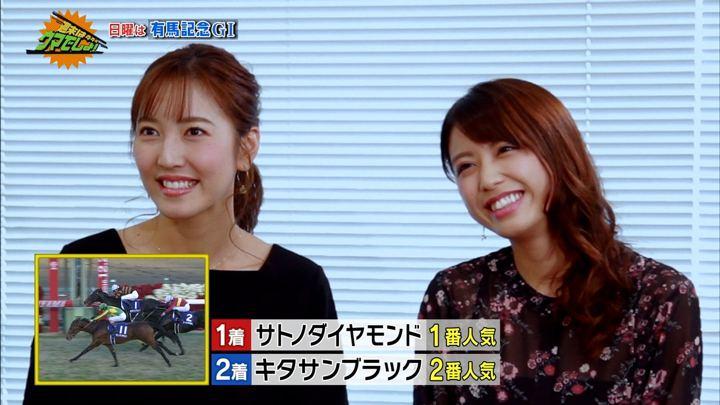 2017年12月22日小澤陽子の画像05枚目