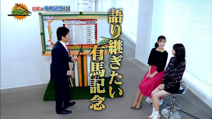 2017年12月22日小澤陽子の画像08枚目