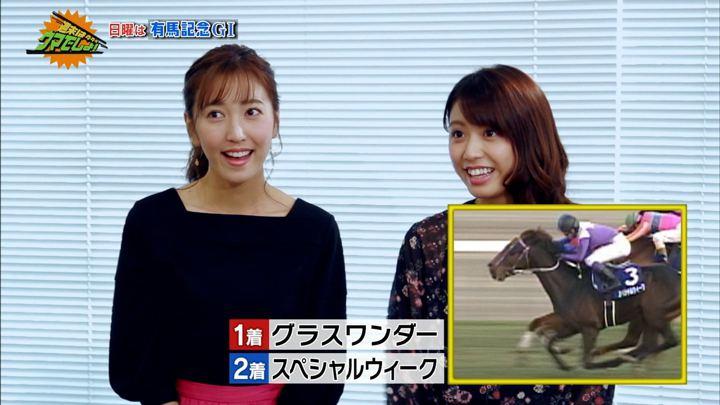 2017年12月22日小澤陽子の画像10枚目