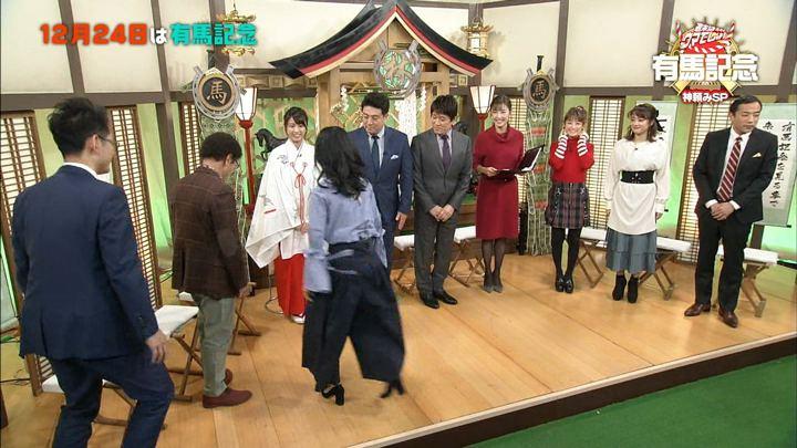 2017年12月22日小澤陽子の画像16枚目