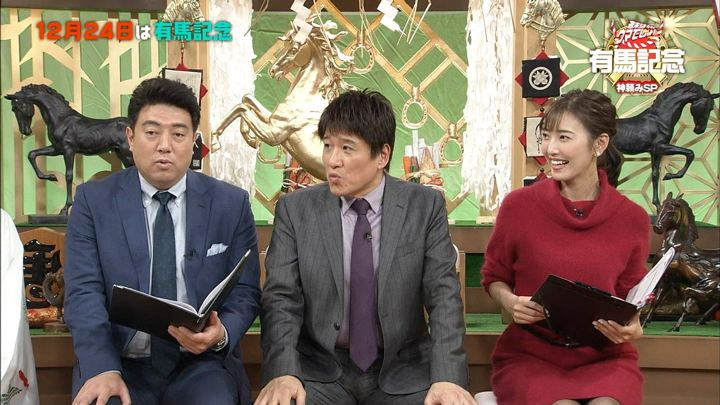 2017年12月22日小澤陽子の画像18枚目