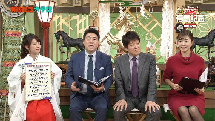 2017年12月22日小澤陽子の画像20枚目