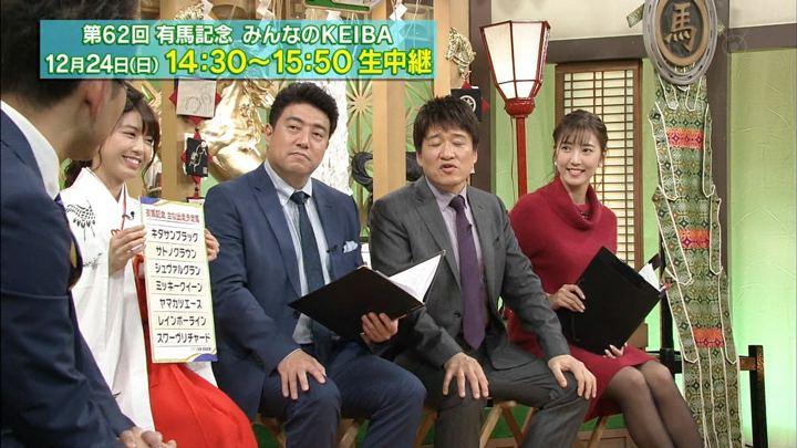 2017年12月22日小澤陽子の画像22枚目