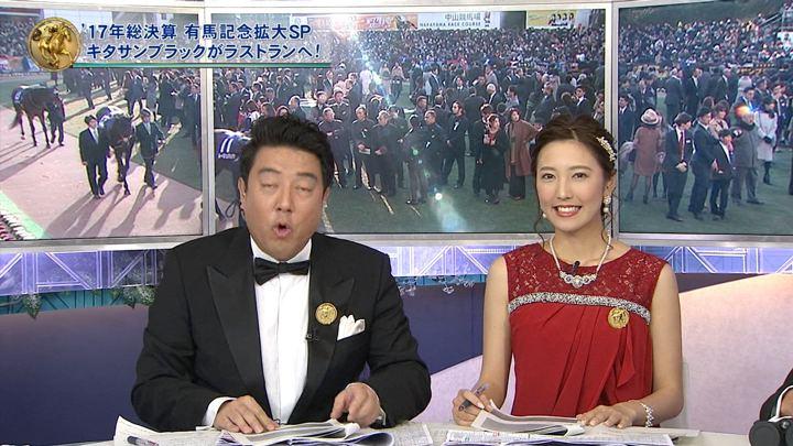 2017年12月24日小澤陽子の画像07枚目